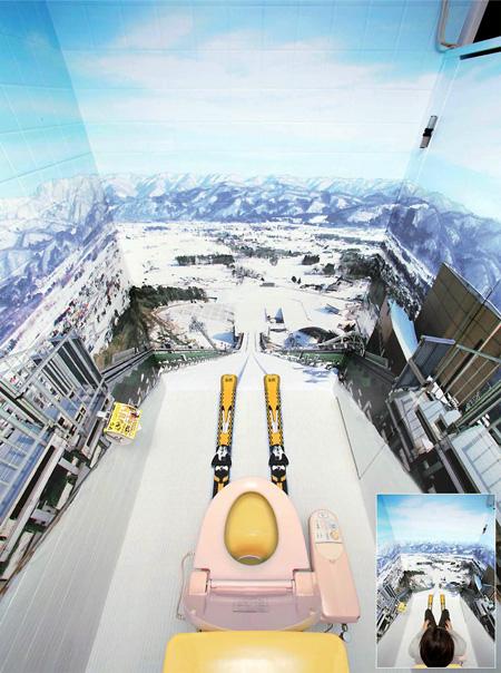 skijumptoilet