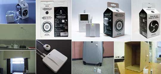 yorozu-audio-speaker-1